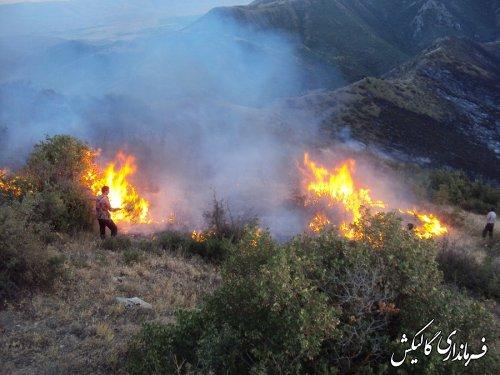 اخبار تکمیلی آتش سوزی پارک ملی گلستان