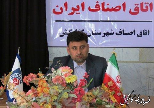 اهمیت جایگاه اصناف در انقلاب اسلامی که همیشه همراه مردم بوده است بسیار بالاست