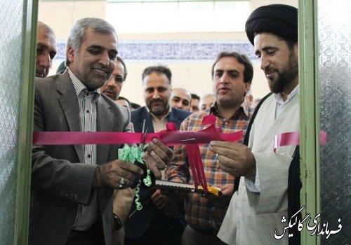 نخستین مرکز نیکوکاری شهرستان گالیکش  افتتاح شد