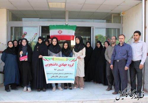 اعزام اولین گروه جهادی دانشگاه پیام نور گالیکش به مناطق محروم