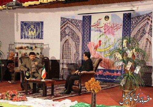 جشن رمضان در شهرستان گالیکش برگزار شد