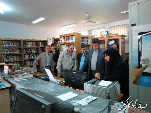 بازدید فرماندار و مسئولین ادارات از نمایشگاه  کتاب وکتابخانه عمومی گالیکش