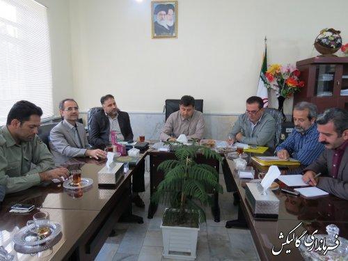جلسه افتتاح قرارگاه واکنش سریع پارک ملی گلستان با حضور دکتر مهاجر