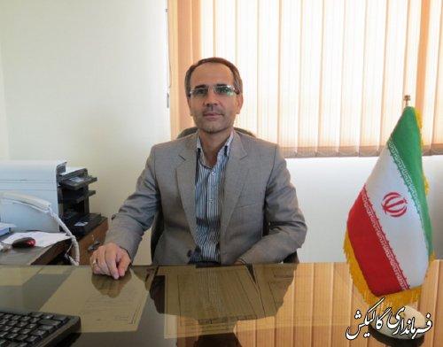 خانه بهداشت روستای لیرو شهرستان گالیکش افتتاح شد
