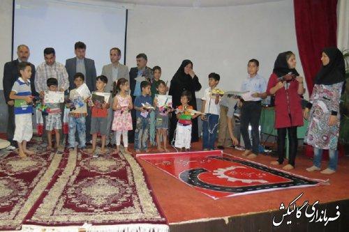 مسابقات رباتیک دانش آموزی به مناسبت هفته دولت