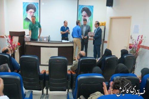 مراسم اختتامیه کلاسهای داوری درجه 3 کشور با حضور فرماندار گالیکش برگزار شد