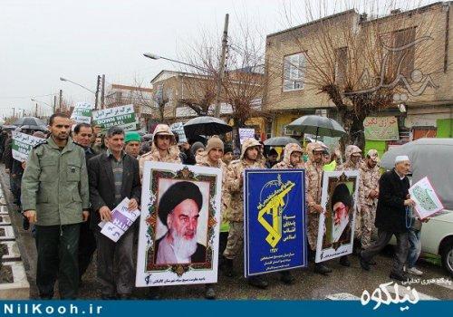راهپیمایی مردم گالیکش در اهانت به رسول اکرم (ص) را محکوم کردند
