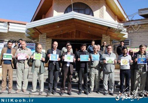 کمپین عاشقان حضرت محمد (ص) مسئولین و کارکنان ادارات
