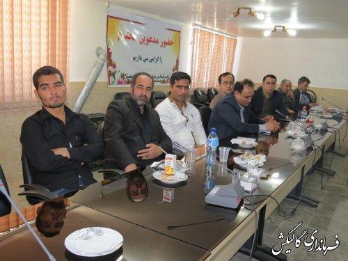دیدار تعدادی از فعالین کار و کارگری با فرماندار گالیکش