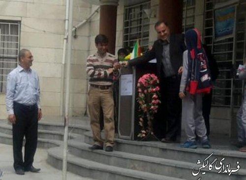 مراسم روز ایمنی راه ها در مدرسه شهید صدیقی عطار گالیکش برگزار شد