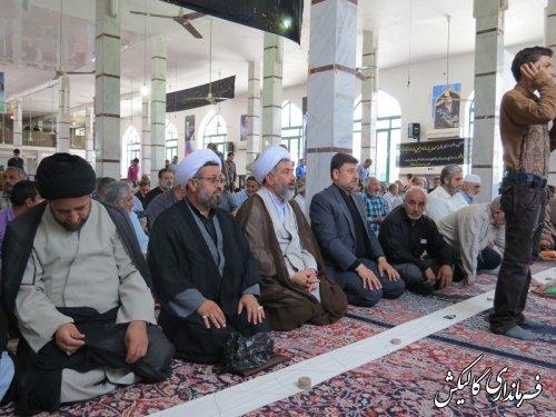 مراسم سوگواری بیست و ششمین سالگرد ارتحال حضرت امام (ره)
