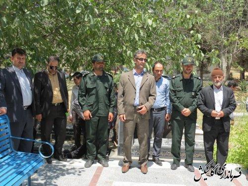 عطر افشانی گلزار شهدای شهرستان