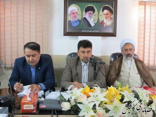 تشکیل جلسه شورای اداری در گالیکش
