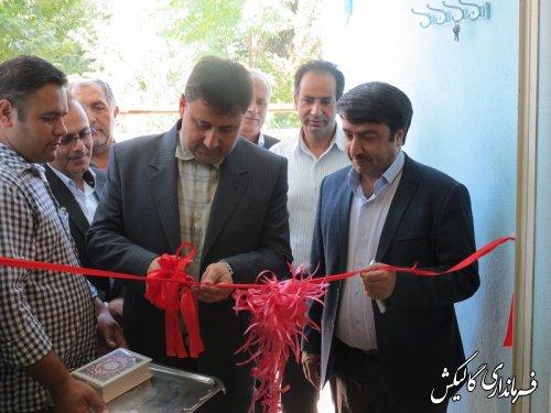 افتتاح اداره میراث فرهنگی در گالیکش