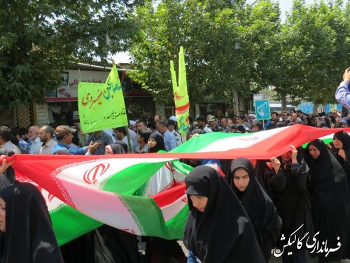 راهپیمایی روز جهانی قدس در گالیکش