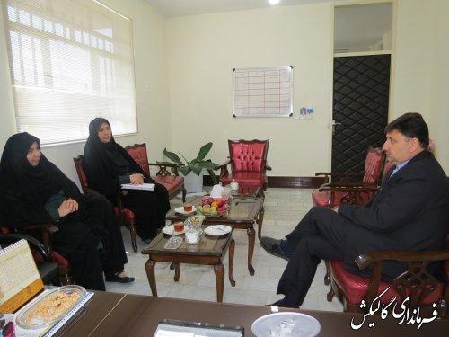 نشست دوجانبه فرماندار گالیکش و مدیرکل بهزیستی استان گلستان