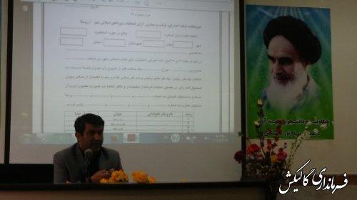 دومین جلسه آموزش نمایندگان فرماندار شعب اخذ رای شهرستان گالیکش برگزار شد