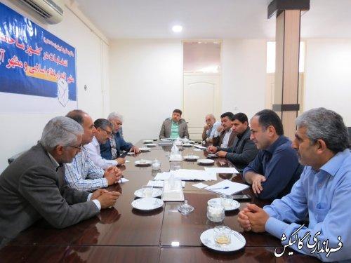 جلسه ی مشترک هیأت اجرایی و نظارت شوراهای شهرستان گالیکش با موضوع رسیدگی به شکایات کاندیداها برگزار شد