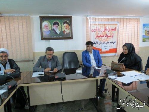 دومین جلسه کمیته فرهنگی و پیشگیری از اعتیاد شهرستان گالیکش برگزار شد