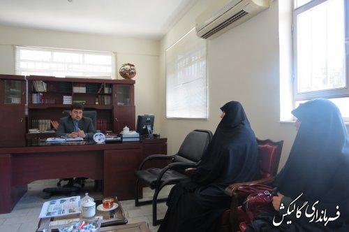 دیدار مدیر شعب جامعه القرآن گلستان با فرماندار شهرستان گالیکش؛