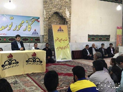 افتتاح سیل بند و گازرسانی به روستای یورتکاظم