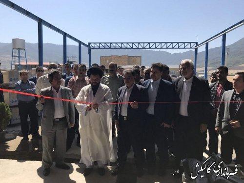 افتتاح كارخانه توليد قطعات بتني در شهرستان گالیکش