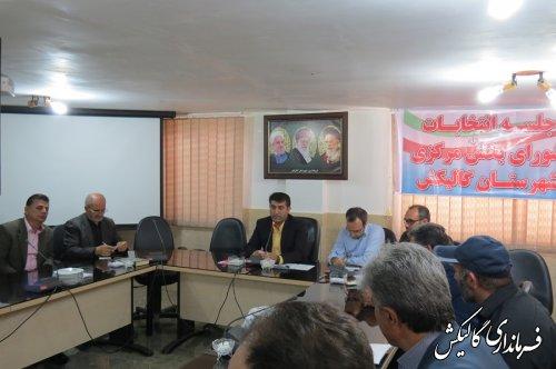 انتخابات شورای بخش مرکزی شهرستان گالیکش برگزار شد