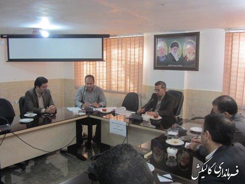 جلسه انجمن بیماریهای خاص شهرستان گالیکش برگزار شد