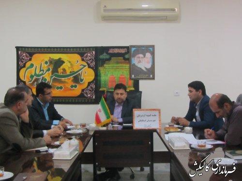 جلسه کمیته آرد و نان شهرستان گالیکش برگزار شد