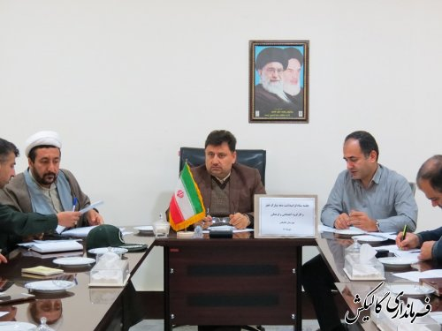 جلسه ستاد دهه مبارک فجر شهرستان گالیکش برگزار شد