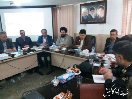 شبکه دولت در شهرستان گالیکش راهاندازی شد