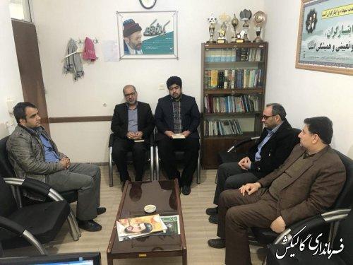 دیدار فرماندار گالیکش با رئیس و کارکنان بنیادشهیدو امور ایثارگران شهرستان