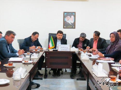جلسه ستاد ساماندهی امور جوانان و گرامیداشت عید مبعث پیامبر اکرم(ص) شهرستان گالیکش برگزار شد