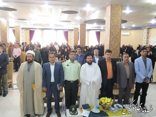 همایش تجلیل از معلمین برگزیده گالیکش برگزار شد