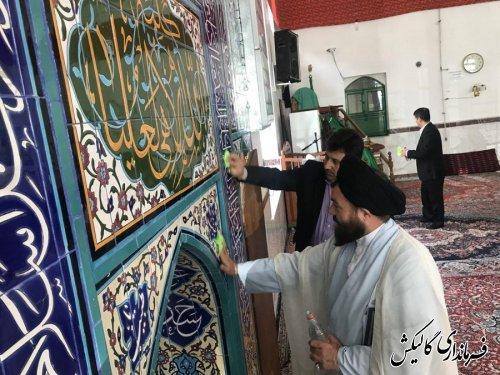 آئین غبارروبی مساجد گالیکش در آستانه ماه رمضان برگزار شد