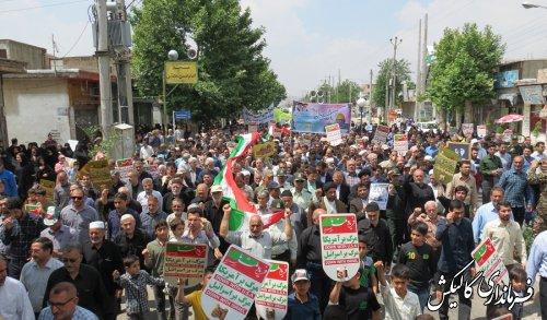 راهپیمایی باشکوه روز جهانی قدس در گالیکش برگزار شد