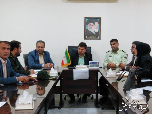 جلسه شورای هماهنگی مبارزه با مواد مخدر شهرستان گالیکش برگزار شد