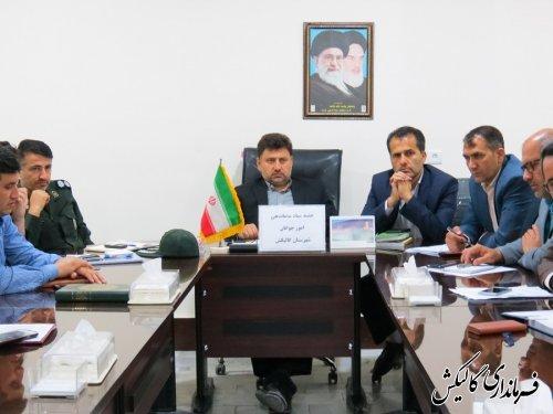 جلسه ستاد ساماندهی امور جوانان شهرستان گالیکش برگزار شد