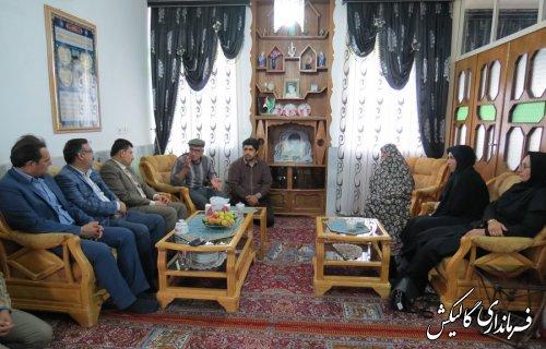 دیدار فرماندار و مسئولین شهرستان گالیکش با خانواده شهید نیروی انتظامی