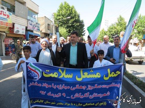 آیین حمل مشعل سفیران سلامت در گالیکش برگزار شد