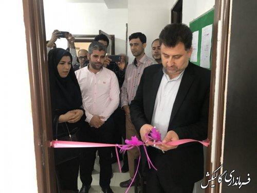دو مرکز مشاوره و خدمات روانشناختی در شهرستان گالیکش افتتاح شد