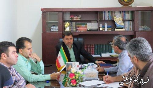 نخستین جلسه هماهنگی بزرگداشت هفته دولت در شهرستان گالیکش