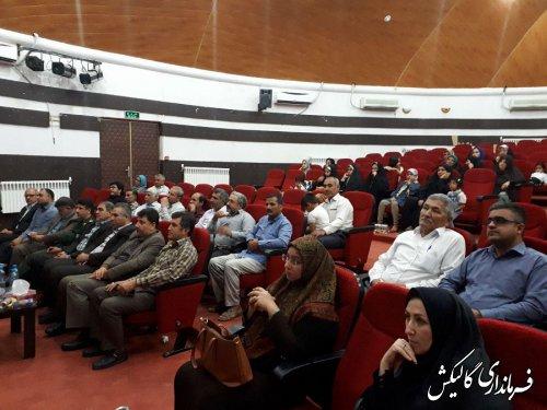 همایش تجلیل از آزادگان سرافراز میهن اسلامی در گالیکش برگزار شد