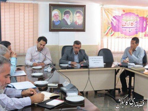 جلسه هماهنگی کمیته تبلیغات و اطلاع رسانی ستاد گرامیداشت هفته دولت شهرستان گالیکش برگزار شد
