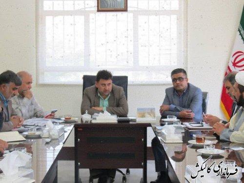 جلسه هماهنگی ستاد اجرایی موکب حسین بن علی(ع) شهرستان گالیکش برگزار شد