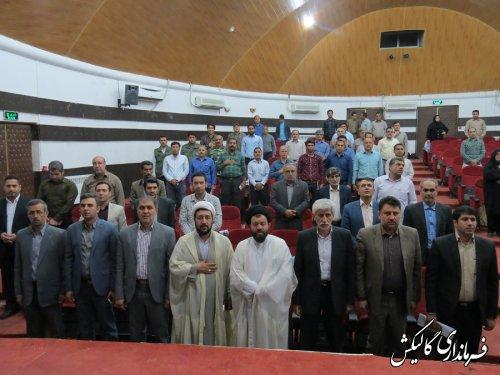 آیین افتتاح متمرکز ۶۸ طرح عمرانی و اقتصادی شهرستان گالیکش برگزار شد