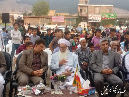 جشن مردمی گرامیداشت هفته دولت در روستای محمودآباد گالیکش برگزار شد