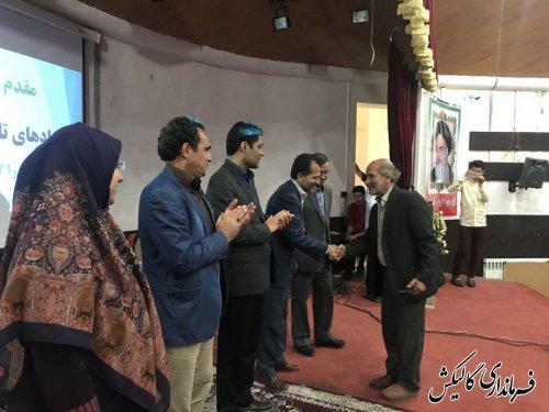 همایش روز ملی خانواده و تکریم بازنشستگان شهرستان گالیکش