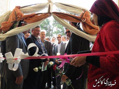 سومین مدرسه بنیاد برکت در گالیکش افتتاح شد