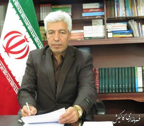 پیام تبریک فرماندار شهرستان گالیکش بمناسبت هفته نیروی انتظامی